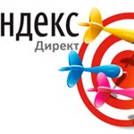 Case: How to deliver Yandex.Direct to gambling